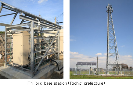 Tri-brid base station (Tochigi prefecture)