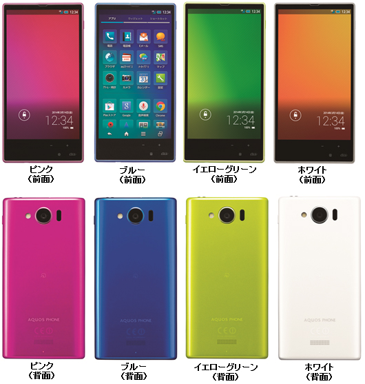 写真: AQUOS PHONE SERIE mini SHL24
