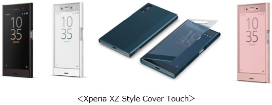 Xperia XZ Style Cover Touch