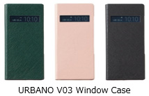 URBANO V03 Window Case