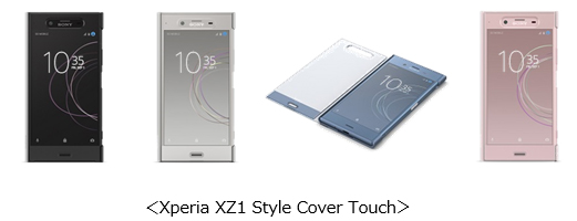 Xperia XZ1 Style Cover Touch