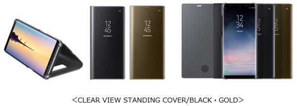 CLEAR VIEW STANDING COVER/BLACK・GOLD