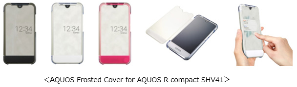 AQUOS Frosted Cover for AQUOS R compact SHV41