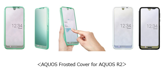 AQUOS Frosted Cover for AQUOS R2