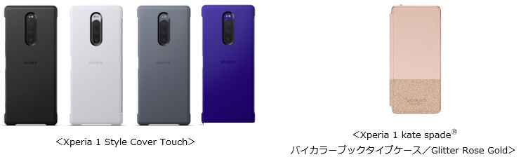 Xperia 1 Style Cover Touch、Xperia 1 kate spade (R) バイカラーブックタイプケース/Glitter Rose Gold