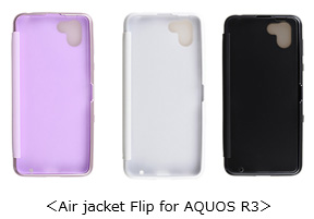 Air jacket Flip for AQUOS R3